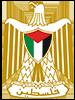 Palestine Embassy Logo